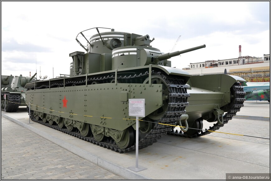 Тяжелый танк Т-35 образца 1933 г.