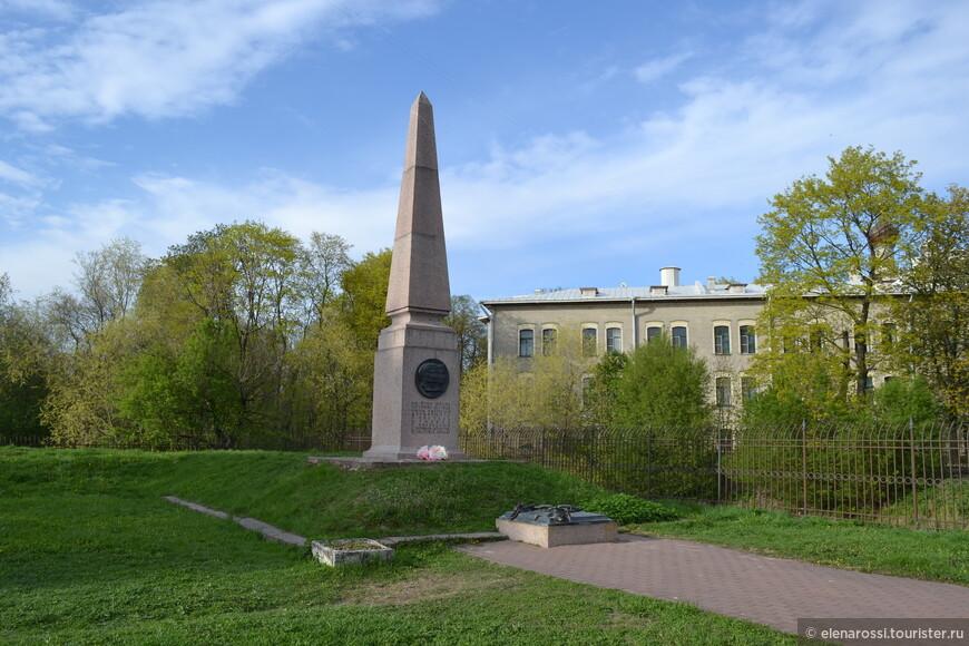 Памятник на месте казни декабристов.