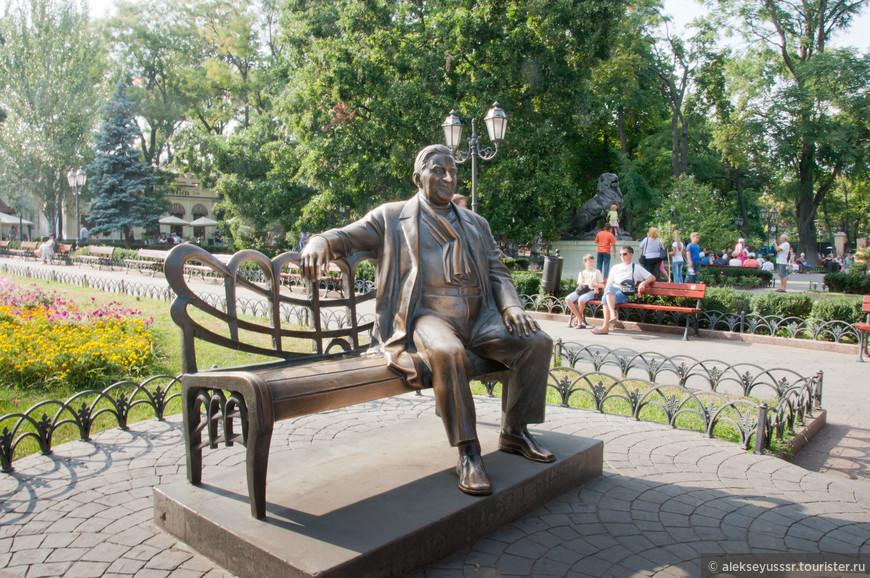 Памятник Утёсову.