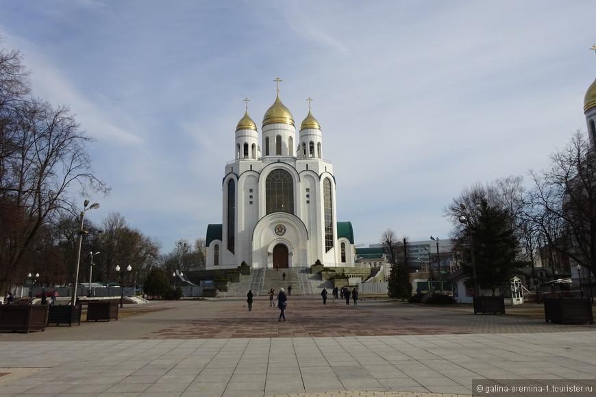 Калининград, Храм Христа Спасителя
