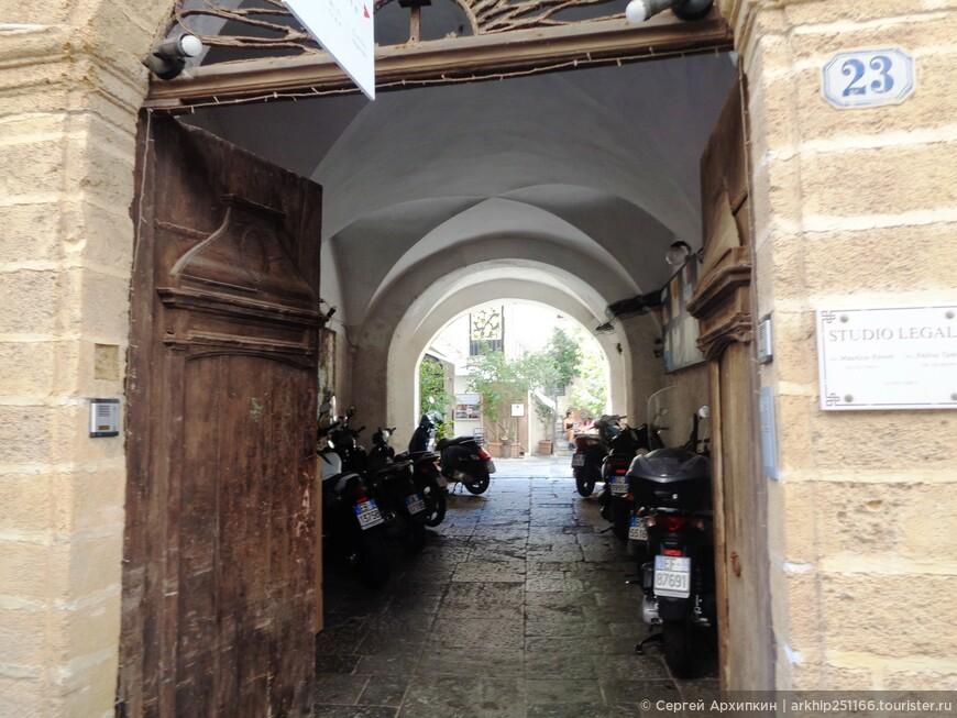 Еще я посетил средневековую прачечную
