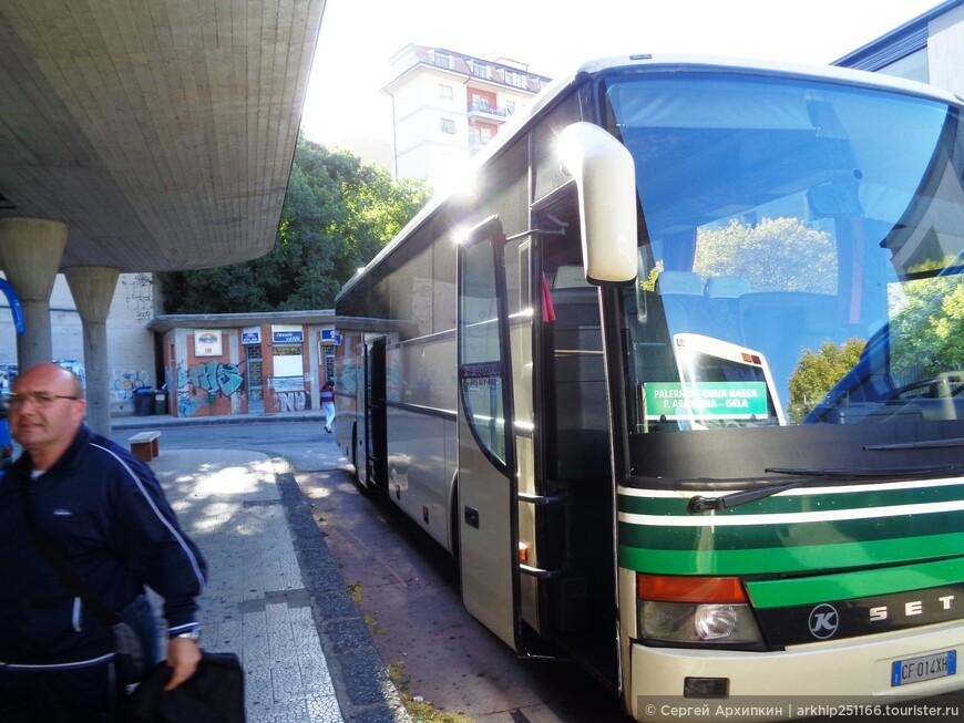 """Путь к вилле Казале лежит через городок Пьяцца Армерина до которого я добирался на автобусе из Катании более 2 часов - почти в центр Сицилии. Уточняю , что данный фотоальбом является дополнением к выставленному в прошлом году отчету - """" В центре Сицилии -Пьяцца Армерина и древнеримская вилла Казале"""" Там я все подробно описал. Здесь же добавлю фото, которые не вошли в отчет."""