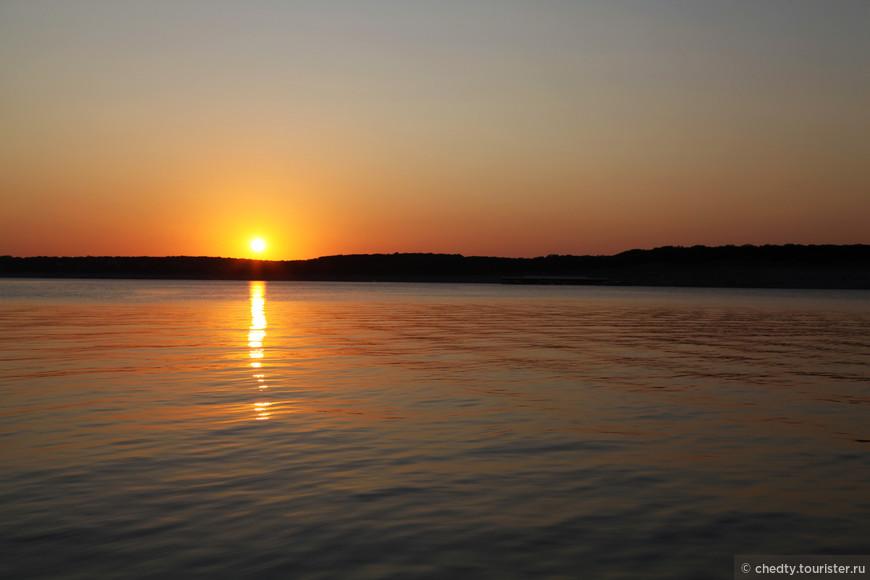 Пока Солнечная страна, до восхода.