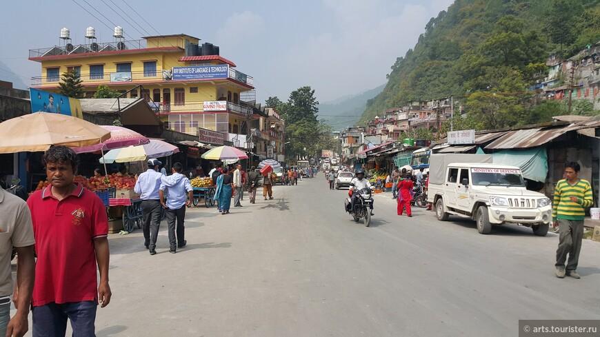 Центральная улица с рынком