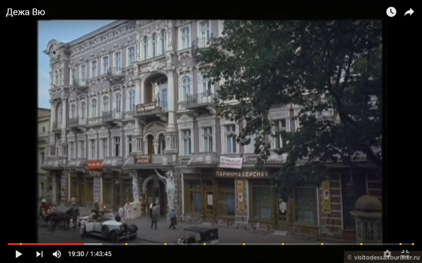 1989 ДеЖавю  Реж: Юлиуш Махульский В ролях: Е. Штур, Н. Караченцов