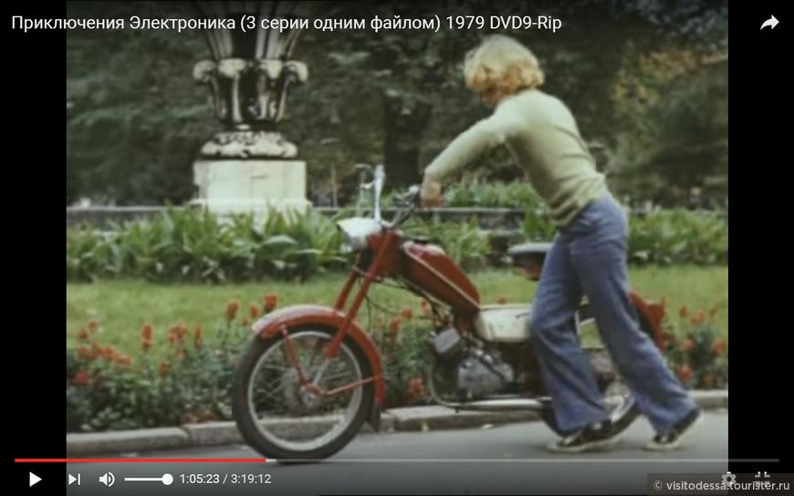 1979 Приключения Электроника