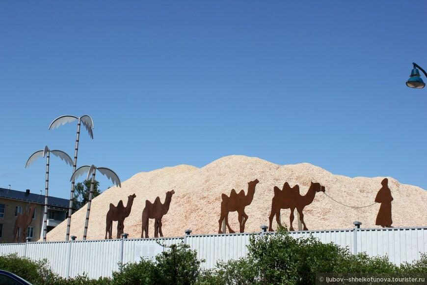 """Вот такая """"Сахара"""" -  оригинальное решение было придумано на заборе склада с опилками. г. Котка."""