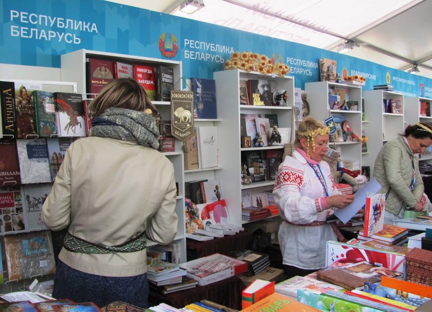 Особый гость на фестивале - Республика Беларусь.