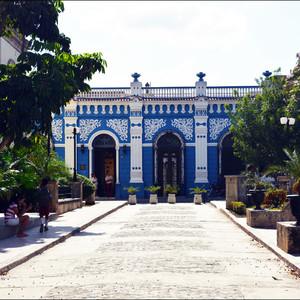 Исторический центр Камагуэя
