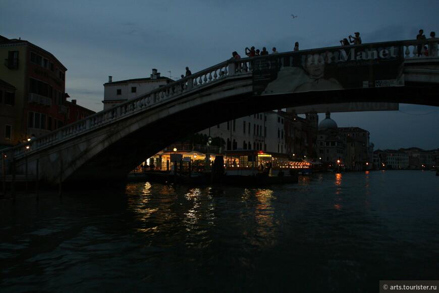 Вечерняя Венеция не менее красивая, чем дневная.