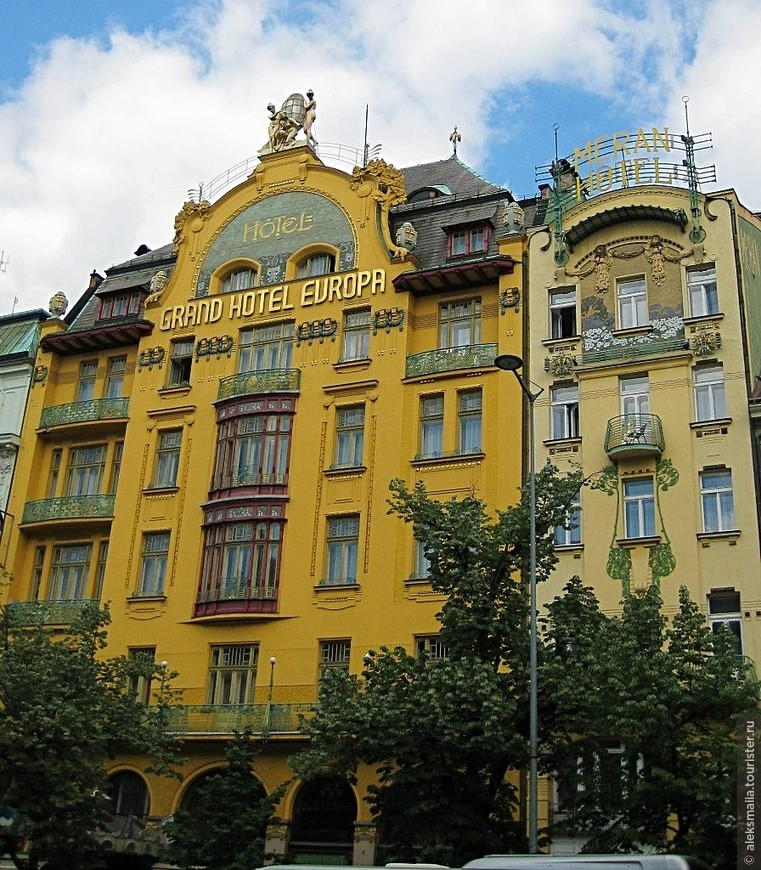 Гранд Отель Европа - триумф пражского стиля модерн