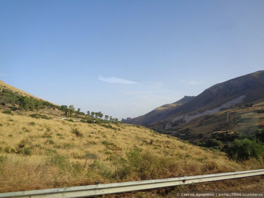 По дороге в Сан Вито Ло  Капо