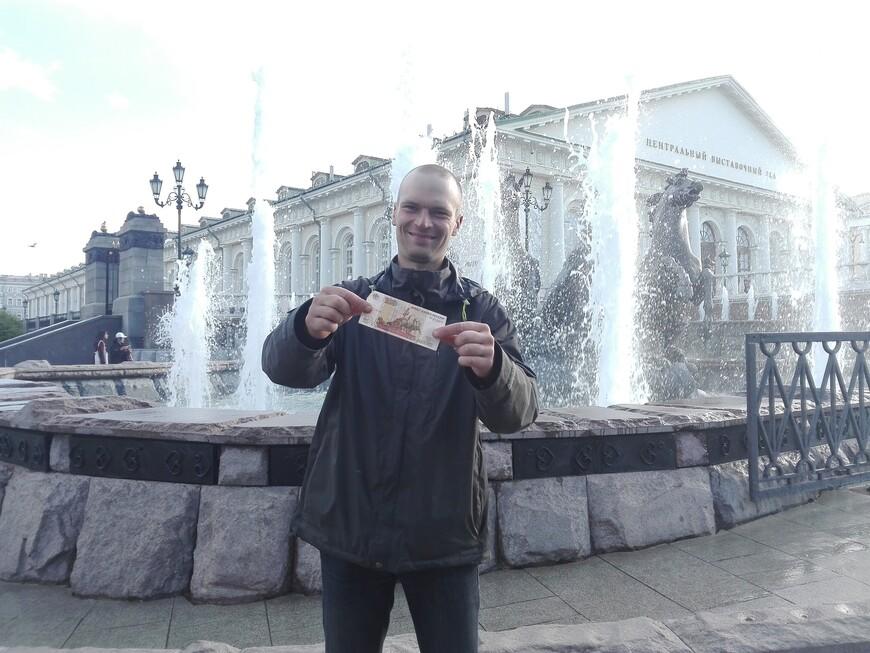 100 рублей (лицевая сторона)