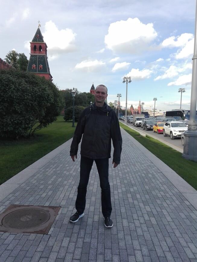 Кремлёвская набережная и Московский кремль