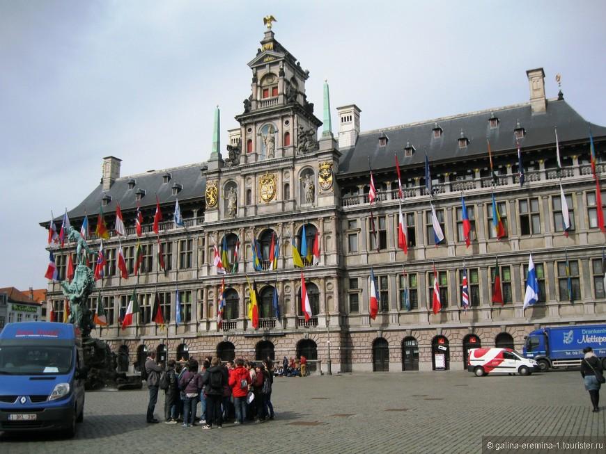 Антверпен, такая нарядная Ратуша