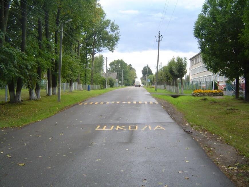 Улица Ново-Советская