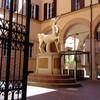 в одном из дворов Болоньи