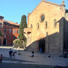 Болонский Иерусалим
