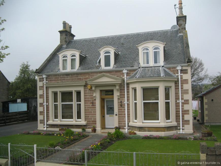 приятный домик где-то в Шотландии