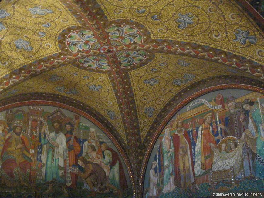 мозаичные картины, иллюстрирующие жизнь Св. Елизаветы