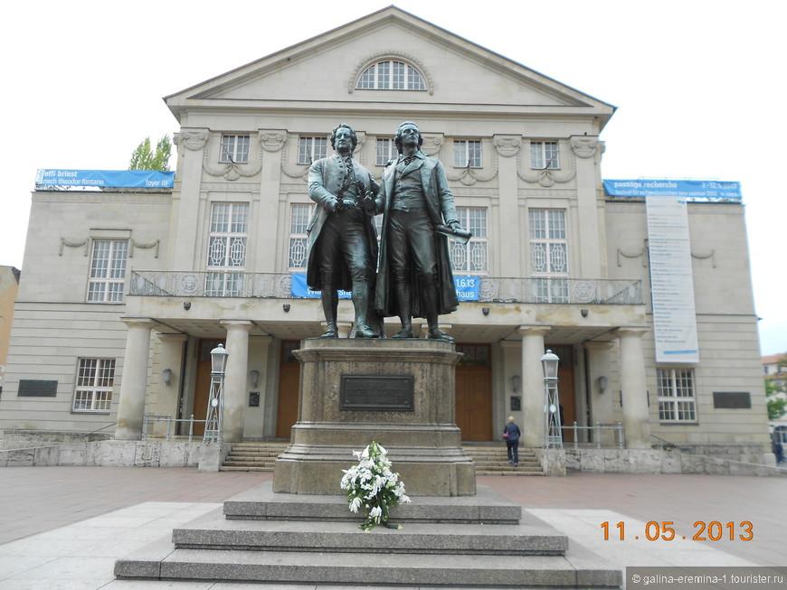 Веймар,  Немецкий национальный театр, памятник Гёте и Шиллеру