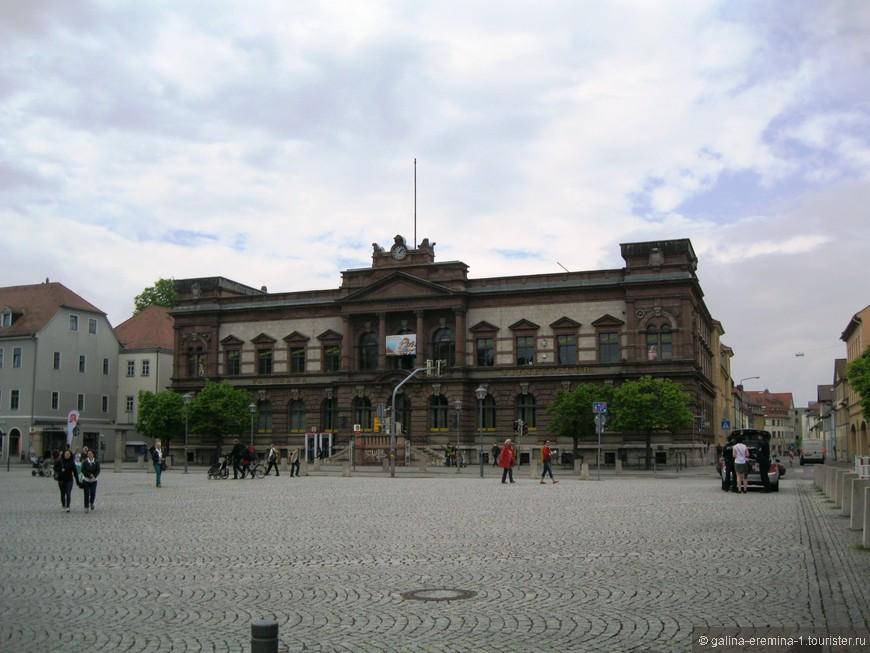 Веймар, здание городской почты