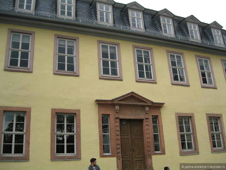 Веймар, Национальный музей Гёте