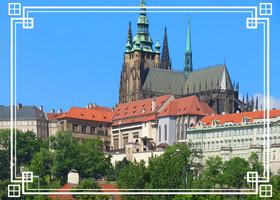 Прага на старость.