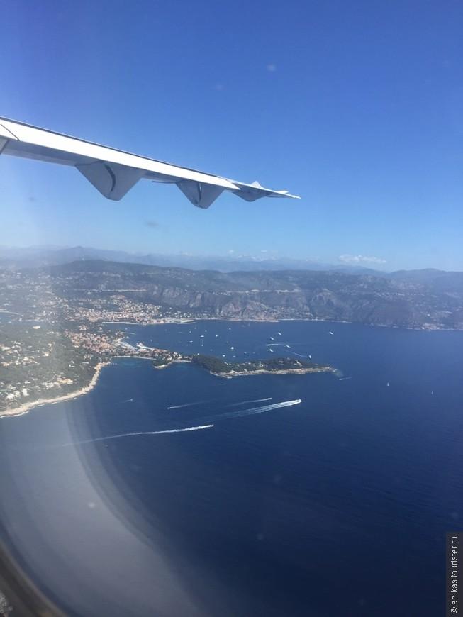 Еще на подлете к Монако и Ницце захватывает дух от увиденного пейзажа за окном!
