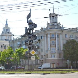 Красивый Воронеж