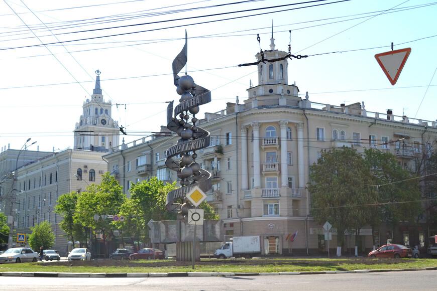 Воронеж  в майские праздники, погода отличная была!!   первое что попалось в городе  Стела  Слава Советской Науке  на Ул.Феоктистова