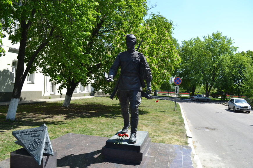 выйдя  из Мемориал  находится памятник  военному  почтальону!!
