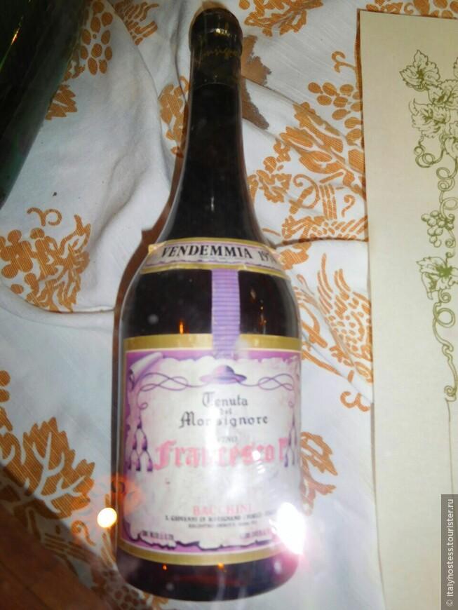 Коллекционное вино винодельни