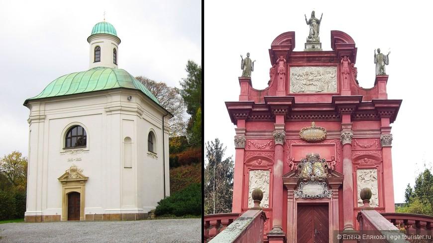 Часовня Святого Флориана (слева) и часовня Девы Марии Айнзидельнской