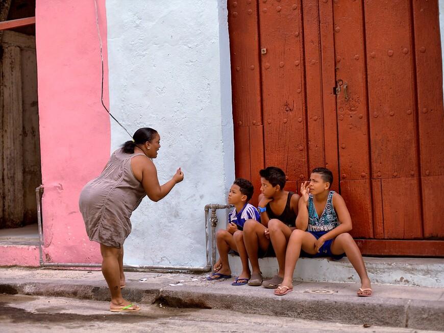 Уроки жизни на улицах Гаваны.