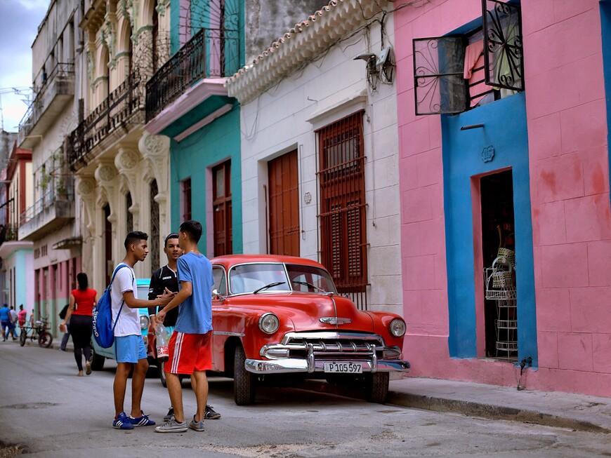 Люди на Кубе постоянно взаимодействуют друг с другом вживую, не стесняются выражать свои чувства и эмоции. В этом плане нам есть чему у них поучиться.