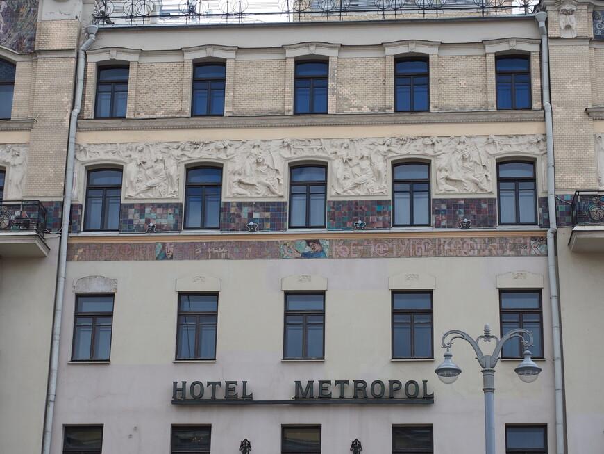 Над окнами третьего этажа расположена мозаичная цитата из Ницше: «Опять старая история: когда выстроишь дом, то замечаешь, что научился кое-чему».