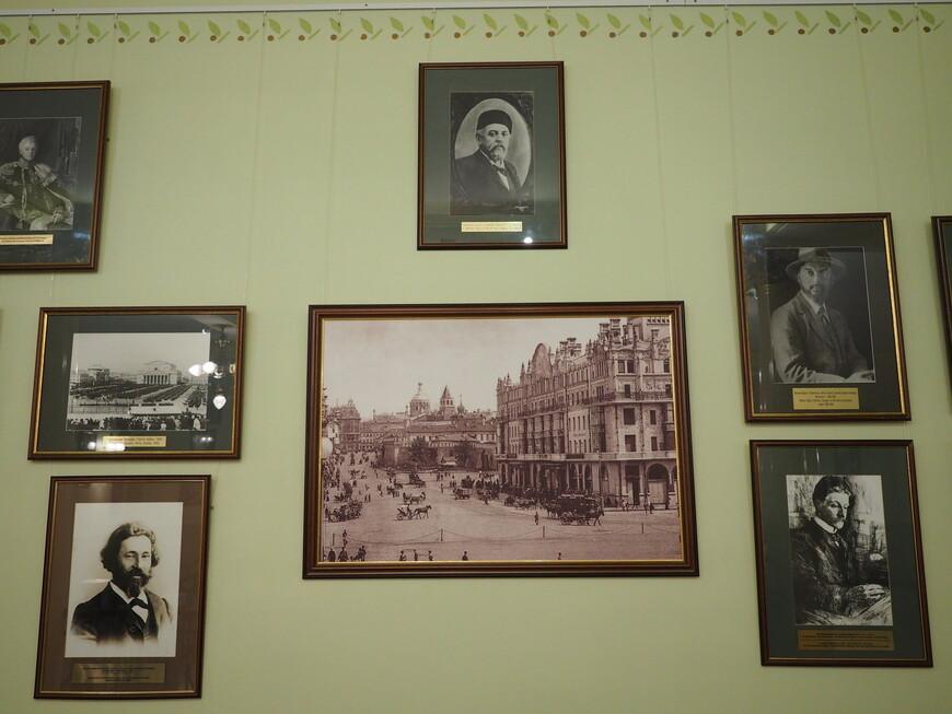 Фотография Метрополя в год открытия и фотографии отцов-основателей.