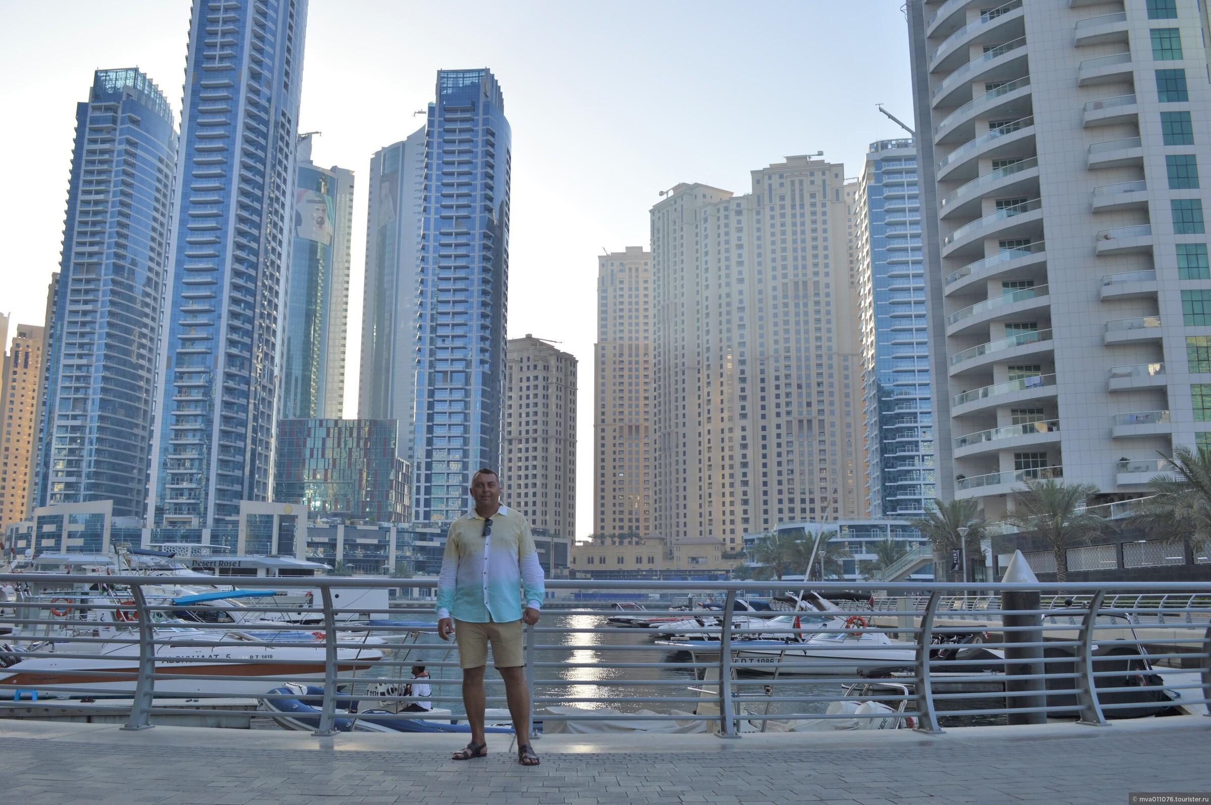 Дубай марина фото туристов самые дорогие страны для жизни
