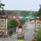 Парк «Фантазия»