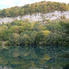 Нижнее голубое озеро