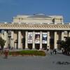 Новосибирский Академический Театр