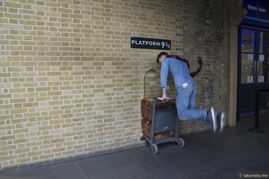 Гарри Поттер и  Платформа девять и три четверти