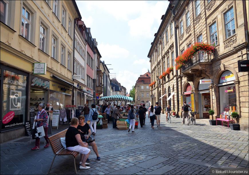 Улица Хауптвахштрассе, которая и приведёт нас в самый центр Бамберга.