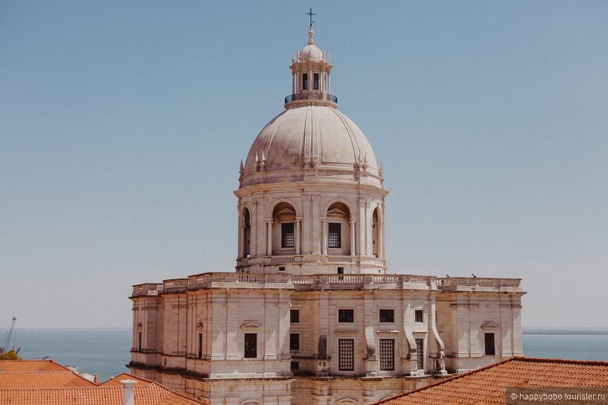 Пантеон Португалии