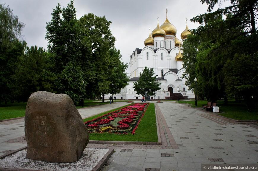 Памятный камень в часть основания Ярославля.