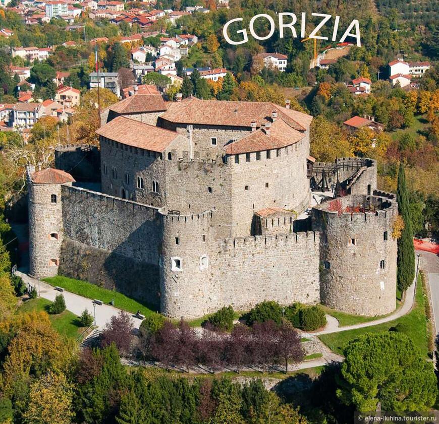 Фото  из интернетовских просторов.   Но так мне хотелось его показать ... Посмотрите каков на ней замок Гориции. Красавец! Рыцарь!