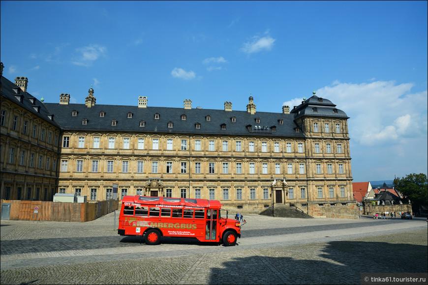 Следующим пунктом моей программы в Бамберге стало посещение Новой Резиденции, которая входила в мою Дворцовую карты Баварии.