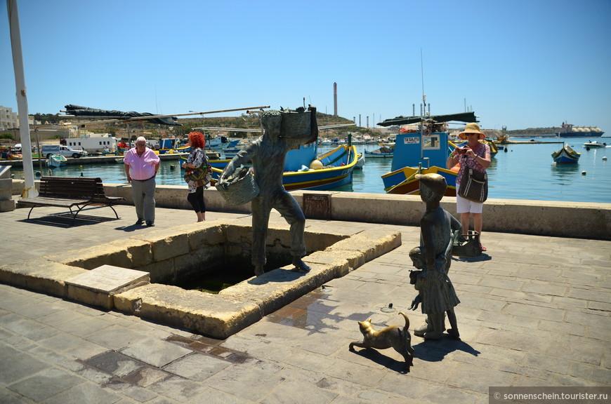 Достопримечательность Марсашлокка - это памятник местным жителям рыбакам, состоящий из двух фигур. Первая фигура - рыбак, несущий корзины с уловом. А вторая - мальчик, встречающий этого рыбака. Естественно, с игрушечной луццу под мышкой.