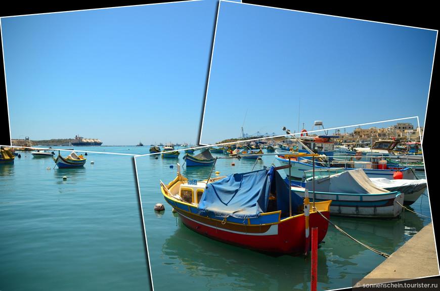 Самый главный туристический аттракцион  Марсашлокка, который обязательно надо посетить, это местный воскресный базар. Такой европейский рынок со средиземноморским колоритом. Во-первых, на этом рынке можно купить свежую, еще утром плававшую в море, рыбу. Рыбой торгуют обычно жены рыбаков. Иногда вместе с мужьями, иногда одни. И конечно же, на этом рынке можно купить традиционные мальтийские кружева.